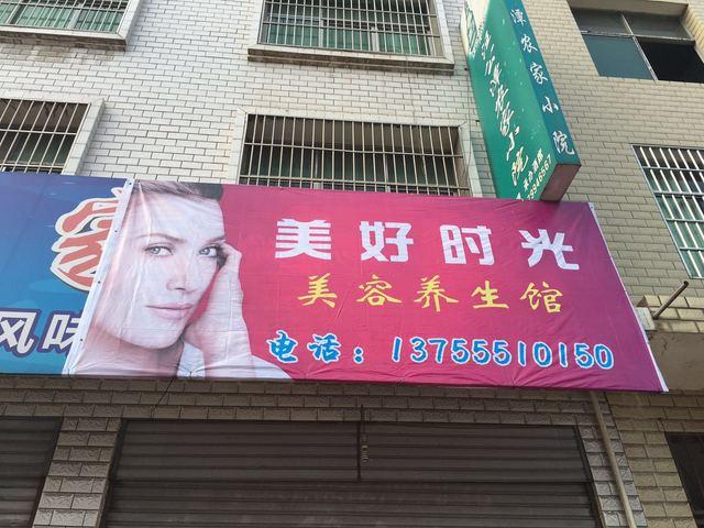 宁耳听力助听器验配中心(普陀曹杨路店)