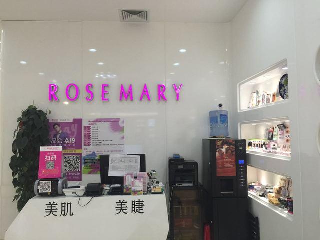 ROSE MARY 美肌\美睫