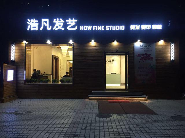 尊宝比萨(徐东店)