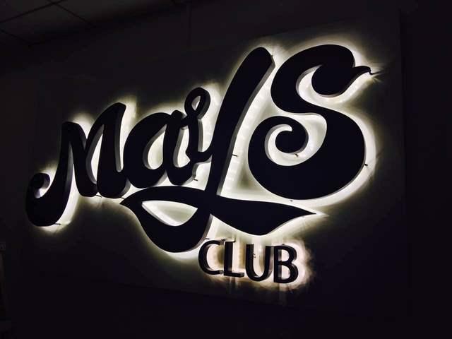 梅斯棒球酒吧(北京总店)