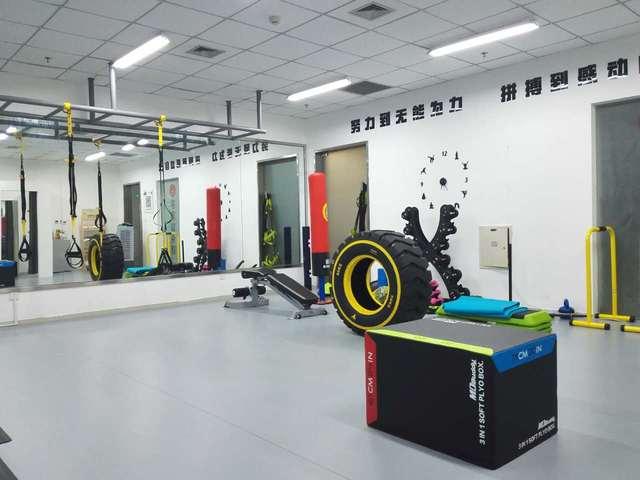 宅家健身全能训练工作室(罗斯福店)
