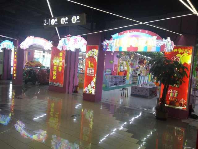 圣童贝尔儿童乐园