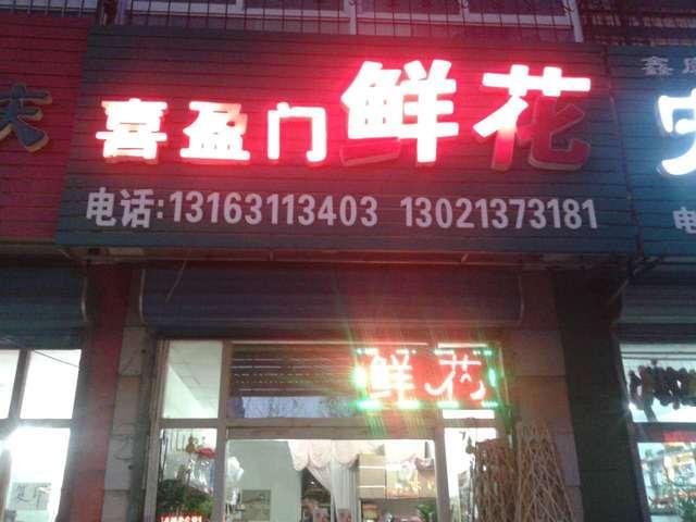 爱康国宾体检中心(宣武门店)