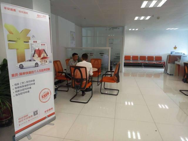 专业贷款咨询中心(专业贷款咨询东门店)