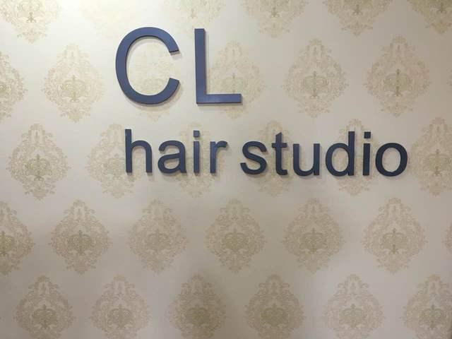 CL无痕接发