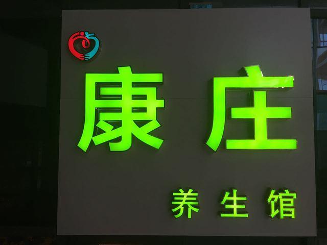 广州慕美医疗美容医院