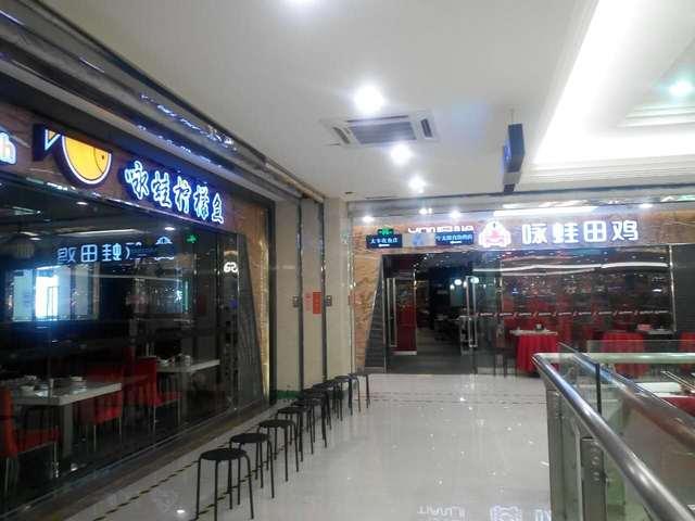 梦瑶(金龙购物店)