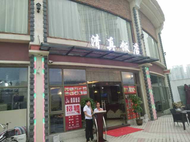 重来记忆老灶火锅(百子湾店)