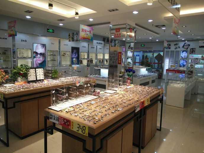 宜美多大众眼镜超市(新甘百店)