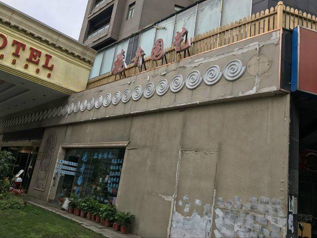 禹州国际花店花卉园艺(金裕路店)