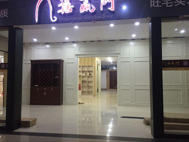 禧赢门木业(济宁专卖店)