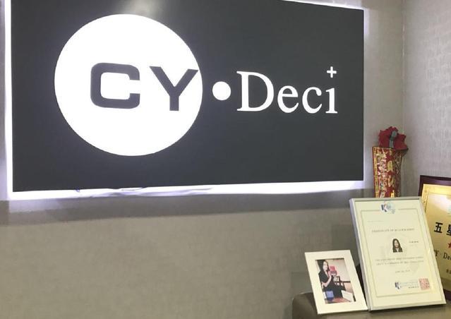 CY.Dec1