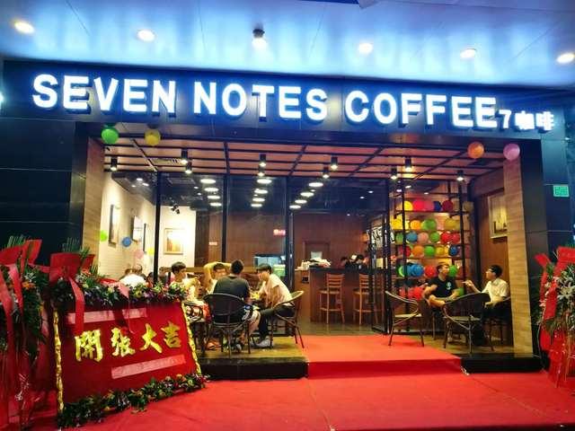 7咖啡(常平店)