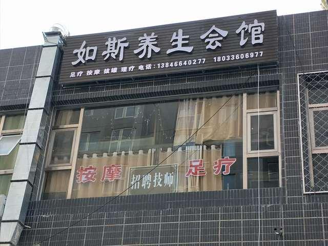 山东亚华医用工程有限公司