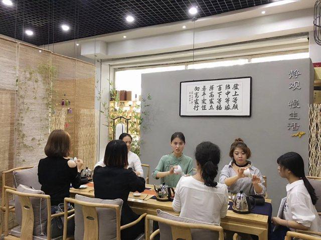 静观茶艺·香道·古琴生活馆