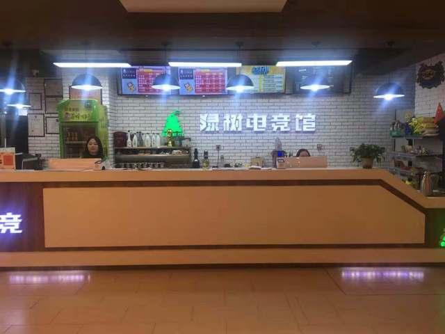 绿树电竞馆(汉神广场店)