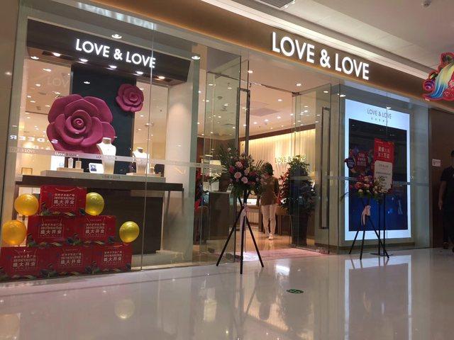 LOVE&LOVE(大连普兰万达店)