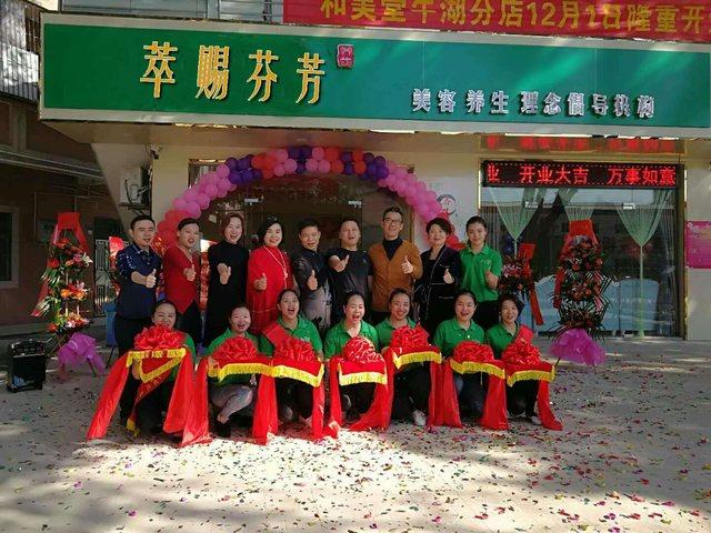 车享家汽车养护中心(天津华龙道店)