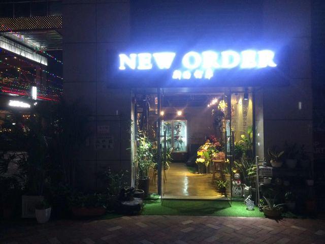 New Order花艺