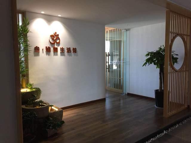 叁·瑜伽生活馆