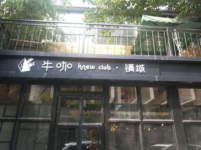 梓怡花坊(吴中店)