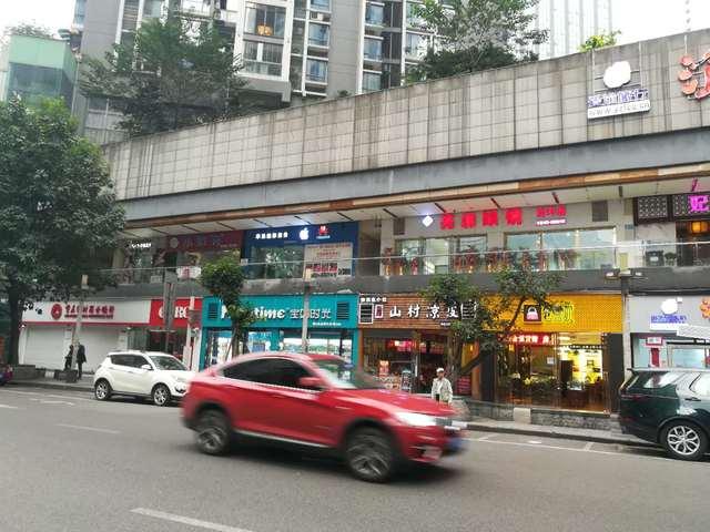 亮森眼镜店(南坪店)