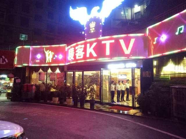 息烽县唛客KTV