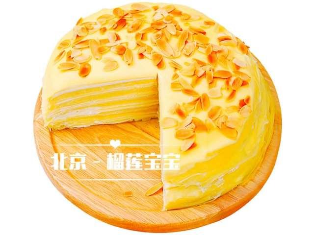 榴莲宝宝(三里屯店)