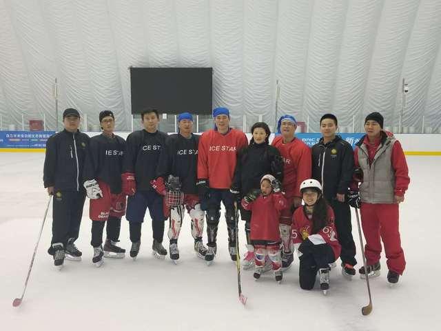 华星国际冰上运动中心(博大店)