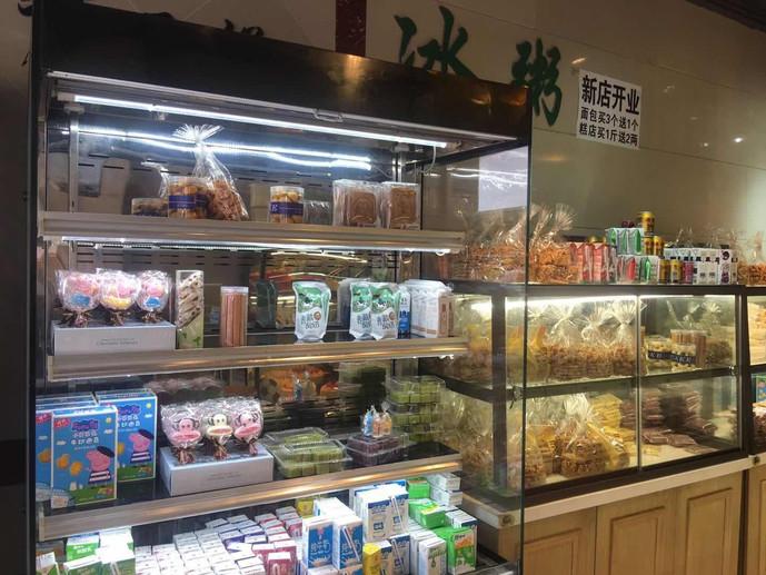 米雪儿饼屋(远大一路1店)