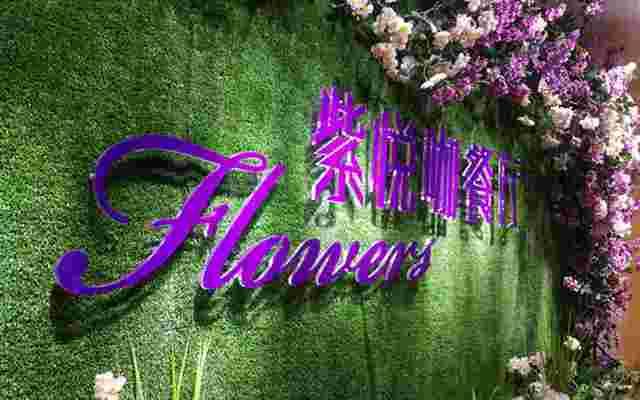 紫悦咖餐厅(国贸店)