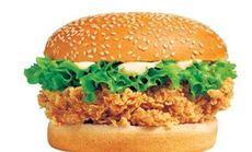 最高鸡密香辣鸡腿堡双人套餐