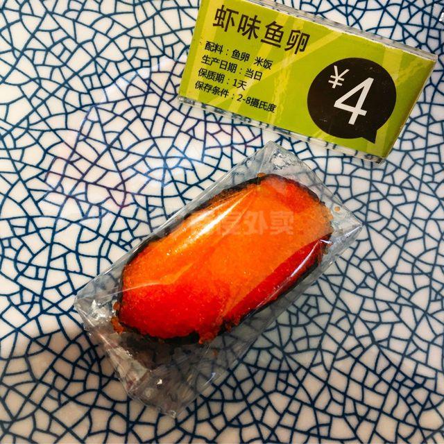 缘喜外带寿司(锦艺城店)