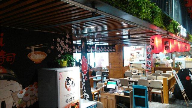金尚寿司日料自助餐厅
