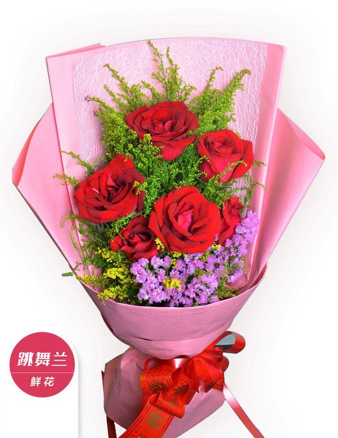 九芳香鲜花庆典