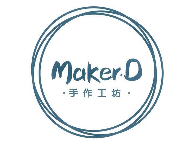 Maker·D手作工坊