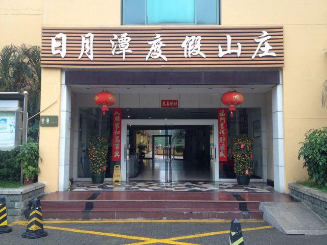 老虎沟(生态农场店)