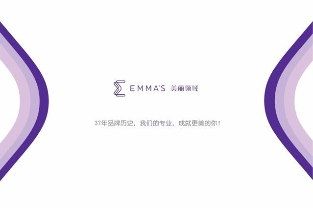 青馨国际身材管理机构(时代天街店)