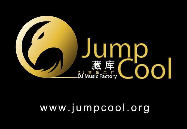 藏库dj音乐学校