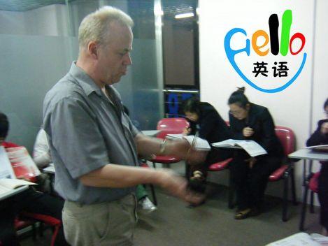 Hello英语培训中心
