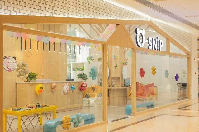 q-snip儿童理发(大兴龙湖店)