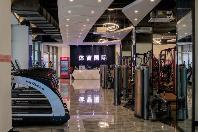 体窗国际健身会所
