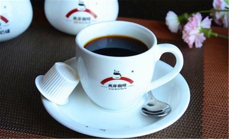 两岸咖啡(上流汇店)