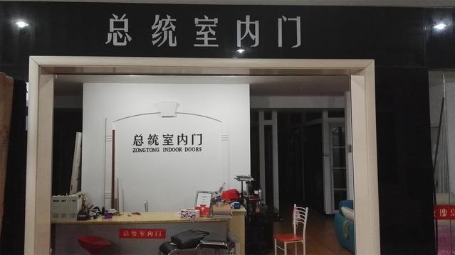 姚晶现代音乐教育中心