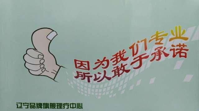 医颜堂专业祛痘(辽宁旗舰店)