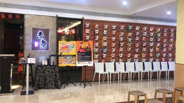 神户赤童日式烤肉(金地中心店)