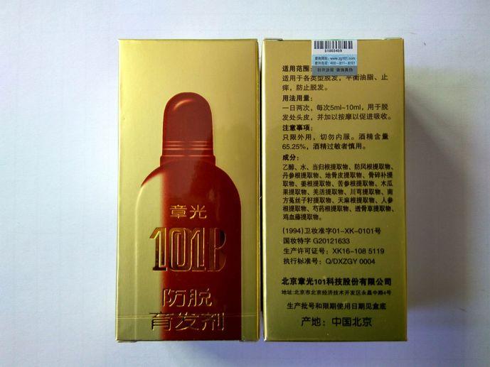 章光101(,大营盘店)