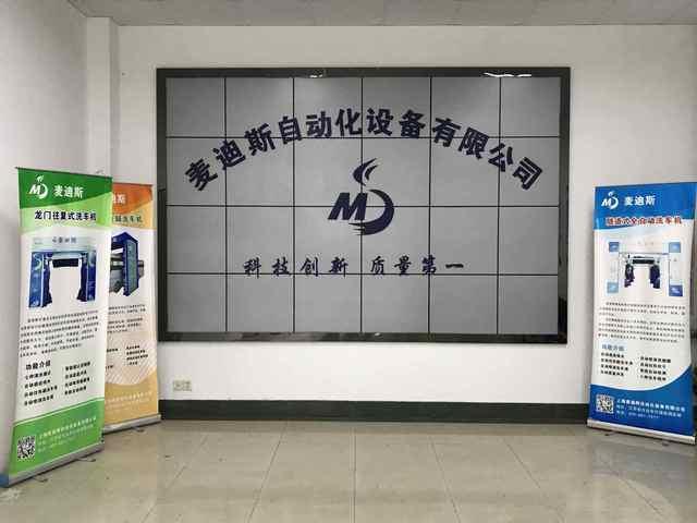 车享家汽车养护中心(武汉育龙湾店)