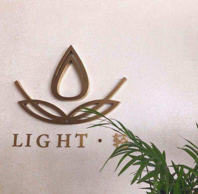 LIGHT·轻瑜伽