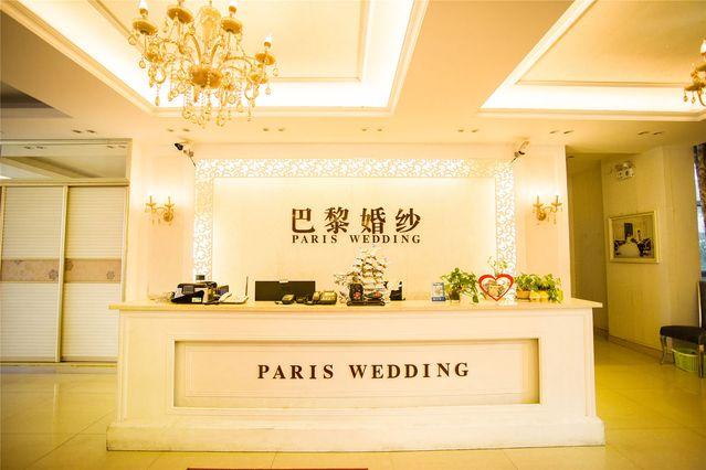 巴黎皇室婚纱摄影(石基店)